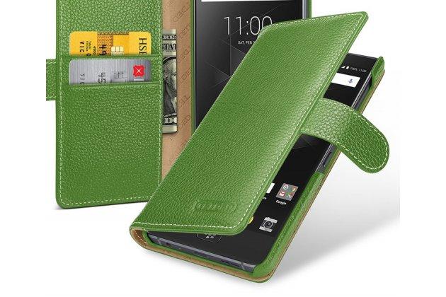 Чехол-книжка из качественной импортной кожи с подставкой застёжкой и визитницей для blackberry motion зеленый