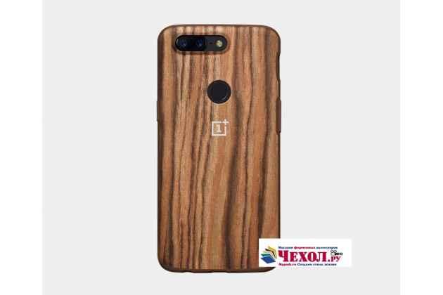 Подлинная задняя панель-крышка с логотипом из тончайшего и прочного пластика для телефона oneplus 5t с дизайном под темное дерево