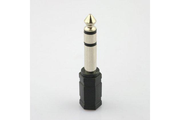 Переходник адаптер 3.5 jack - 6.3 jack для подключение акустических систем радиосинхранизатора и студийных вспышек