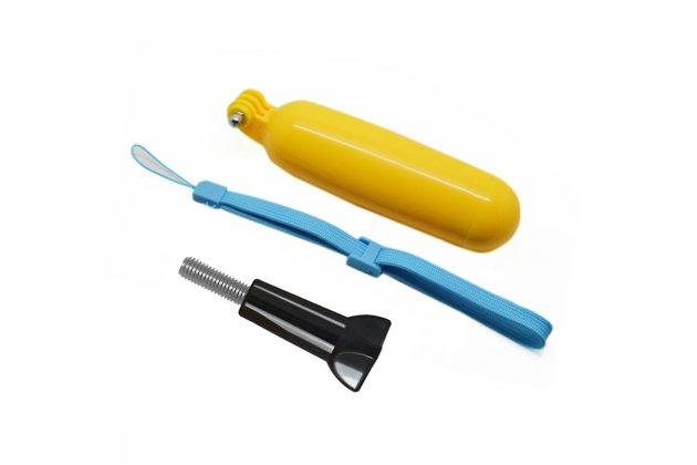 Рукоятка-поплавок для подводных фото-видеосъемок на экшн-камеру xiaomi yi 4k+ /gopro/ sjcam/ sony из прочного пластика желтого цвета