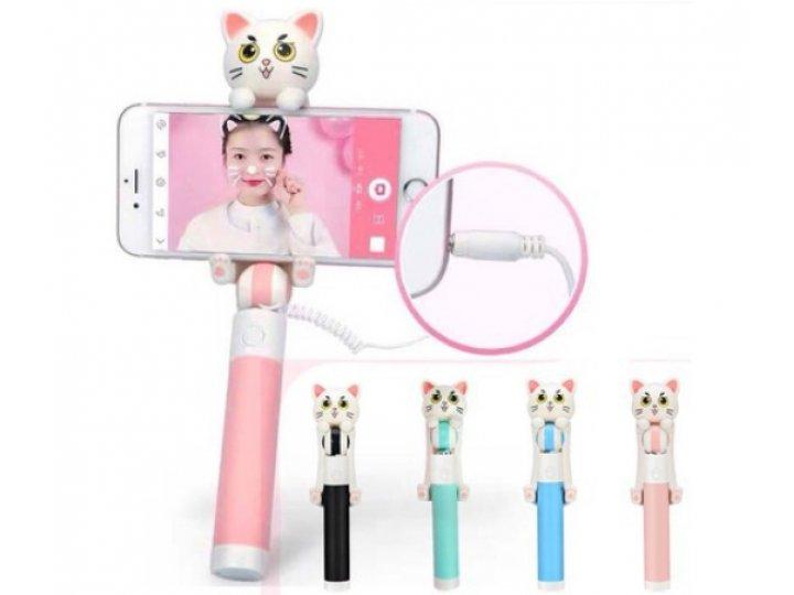 Детская маленькая компактная селфи-палка/ монопод с котенком проводная не требующая подзарядки для девочек с м..