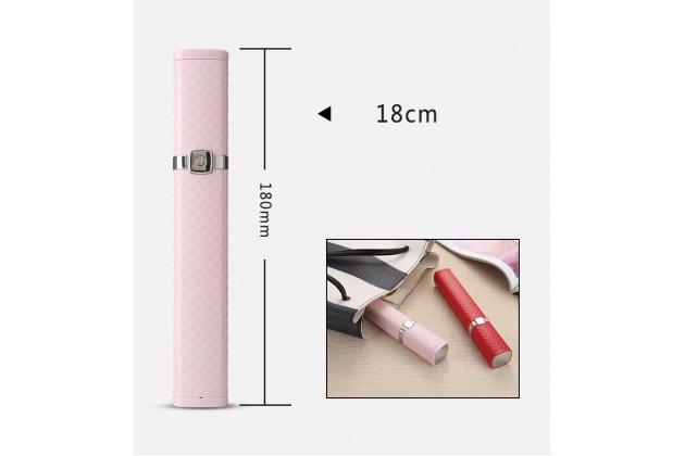 Разборная компактная женская модная элегантная селфи-палка беспроводная с удобной нескользящей ручкой красная