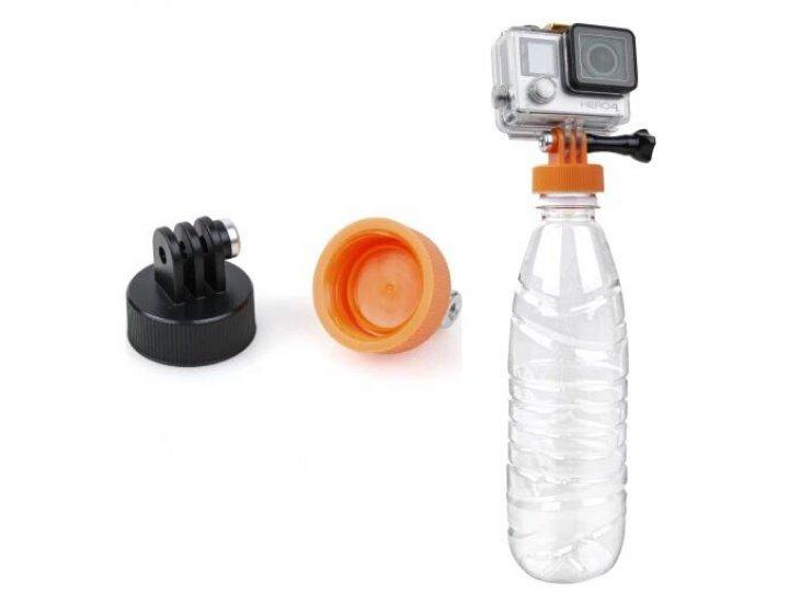 Крышка адаптер поплавок на любую пластиковую бутылку для крепления портативной спортивной экшн-камеры..