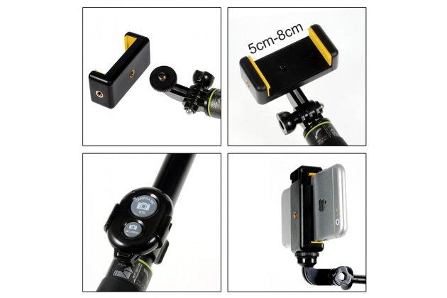 Алюминиевая прочная селфи-палка/ трипод для всех моделей телефонов и экшн-камер прорезиненной ручкой черная