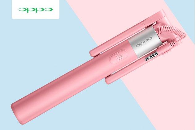 Телескопическая селфи-палка/ монопод oppo проводная не требующая подзарядки розовая