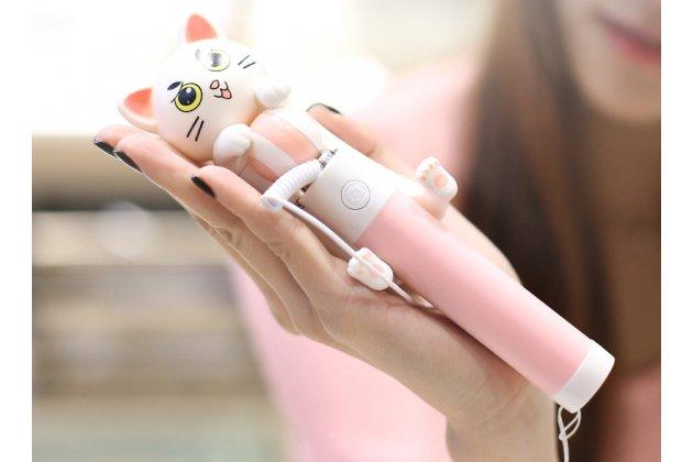 Детская маленькая компактная селфи-палка/ монопод с котенком проводная не требующая подзарядки для девочек с мелкой ручкой