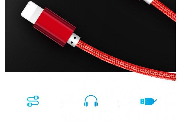 Аудио-кабель aux  jack 3.5 (m) - lighting для iphone 6/7/8/x для подключения акустических систем