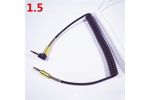 Аудио-кабель aux jack 3.5 (m) - jack 3.5 (m) (г-образный) 1,5м с защитой от перегиба возле штекера
