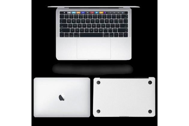 Защитная пленка-наклейка на твёрдой основе, которая не увеличивает ноутбук в размерах для apple macbook 12 early 2015 / 2016 / mid 2017 ( a1534 / a1527)