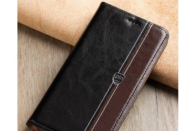 Премиальный чехол-книжка из качественной импортной кожи с мульти-подставкой и визитницей для zte blade v8 (bv0800)  черно-коричневый