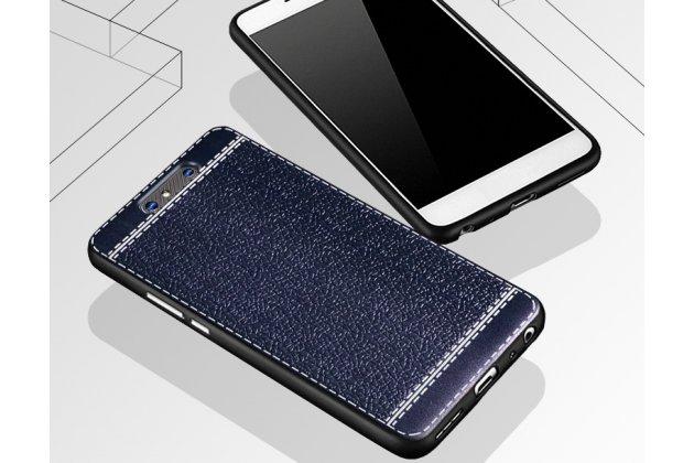 Премиальная элитная крышка-накладка на zte blade v8 (bv0800) синяя из качественного силикона с дизайном под кожу
