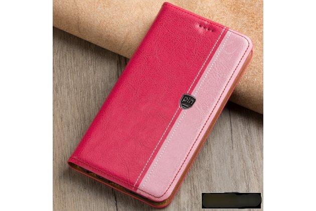 Премиальный чехол-книжка из качественной импортной кожи с мульти-подставкой и визитницей для zte blade v8 (bv0800)  розовый