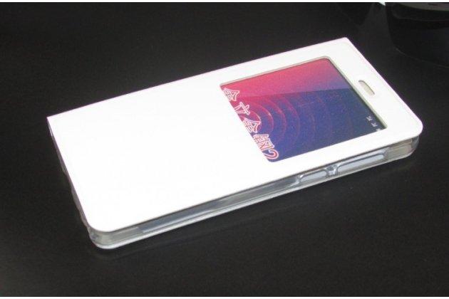 Чехол-книжка для zte blade v8 (bv0800) белый с окошком для входящих вызовов водоотталкивающий