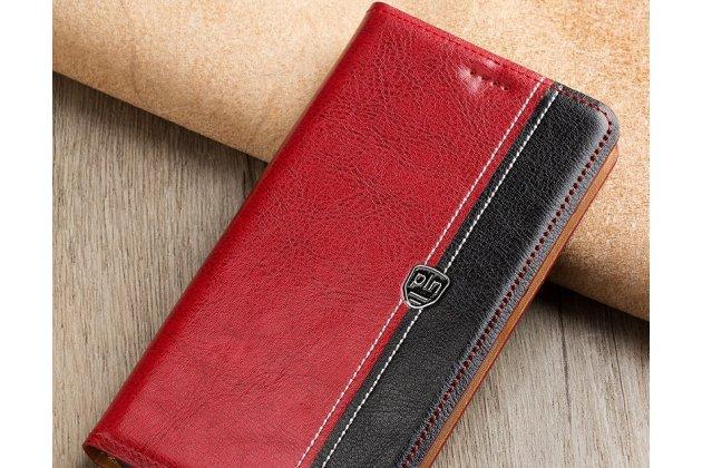 Премиальный чехол-книжка из качественной импортной кожи с мульти-подставкой и визитницей для zte blade v8 (bv0800) красно-черный