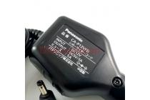Фирменное зарядное для автомобиля для GPS-навигатора Magellan eXplorist 500