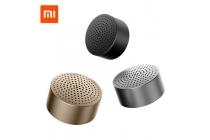Фирменная оригинальная портативная акустическая система/ колонка Xiaomi Cannon Little Audio / Ксяоми Литл Аудио (Portable Round Box) алюминиевая 2 Вт/ 35 дБ / Моно + Гарантия