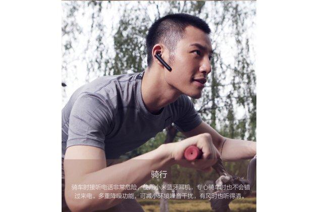 Беспроводная гарнитура xiaomi mi bluetooth headset v.2 (lyej02lm) + гарантия