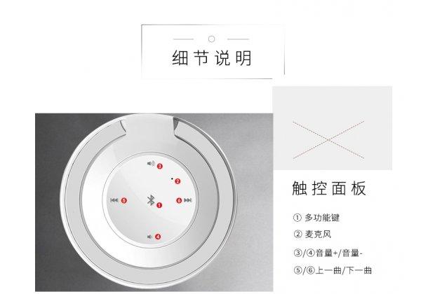 Портативная акустическая система/ колонка huawei am08 1.8 вт/ 700mah / моно + гарантия