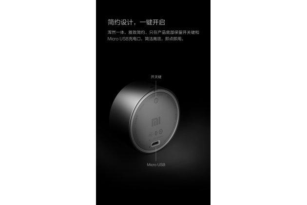 Портативная акустическая система/ колонка xiaomi mi bluetooth speaker mini / ксяоми литл аудио (portable round box) алюминиевая 2 вт/ 35 дб / моно + гарантия