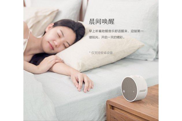 Портативная колонка / умный будильник xiaomi music alarm clock (ксяоми мьюзик аларм клок) + гарантия