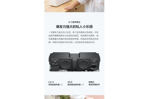 Портативная акустическая система/ колонка xiaomi mi internet speaker (ксяоми интернет спикер) 2х10 вт/ стерео с функцией онлайн-радио + гарантия
