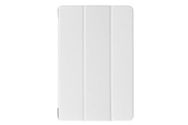 Умный чехол самый тонкий в мире для acer iconia one 10 b3-a30 il sottile белый пластиковый италия