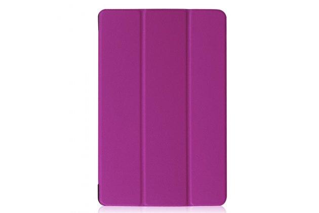 Умный чехол самый тонкий в мире для acer iconia one 10 b3-a30 il sottile фиолетовый пластиковый италия