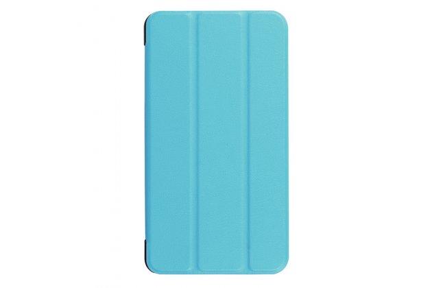 Умный чехол самый тонкий в мире для acer iconia one 7 b1-780 il sottile голубой пластиковый италия