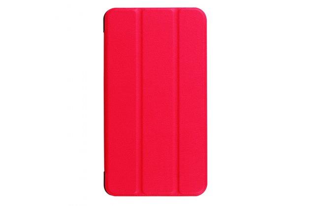Умный чехол самый тонкий в мире для acer iconia one 7 b1-780 il sottile красный пластиковый италия