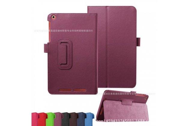 Чехол-обложка с подставкой для acer iconia one b1-850 (nt.lc4ee.002) фиолетовый кожаный