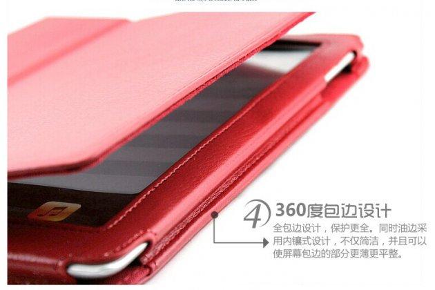 Чехол-обложка с подставкой для acer iconia one b3-a20 (nt.lbyee.004) красный кожаный