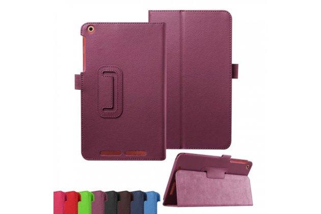 Чехол-обложка с подставкой для acer iconia tab a1-860 фиолетовый кожаный