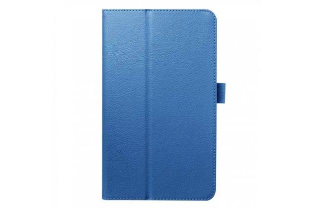 Чехол-обложка с подставкой для acer iconia tab a1-860 голубой кожаный