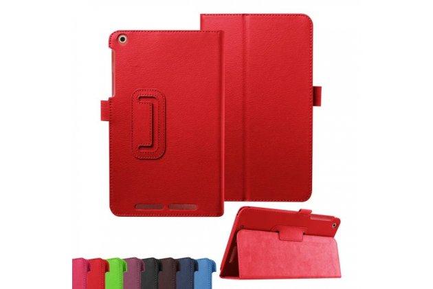 Чехол-обложка с подставкой для acer iconia tab a1-860 красный кожаный