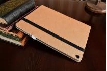 Фирменный оригинальный чехол для ASUS Transformer 3 Pro T303UА (GN052T) 12.6 с отделением под клавиатуру золотой кожаный