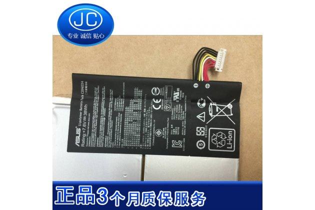 Аккумуляторная батарея 4840mah c21n1334 на планшет asus transformer book t200ta-cp004h dock keyboard model b06i4 + инструменты для вскрытия + гарантия