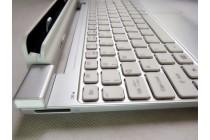 Съемная клавиатура/док-станция/база для планшета acer iconia tab w5/w510/w511 серебристого цвета + гарантия + русские клавиши