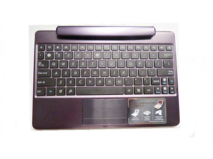 Съемная клавиатура/док-станция/база для планшета asus transformer pad infinity tf700t/tf700kl черного цвета + ..