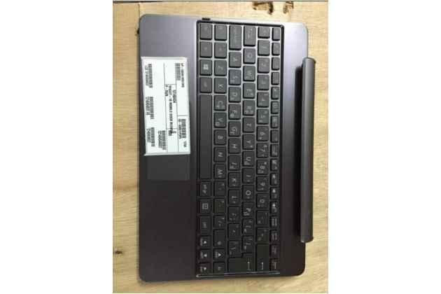 Съемная клавиатура/док-станция/база для планшета asus vivotab rt tf600t/tf600tg черного цвета + гарантия + русские клавиши