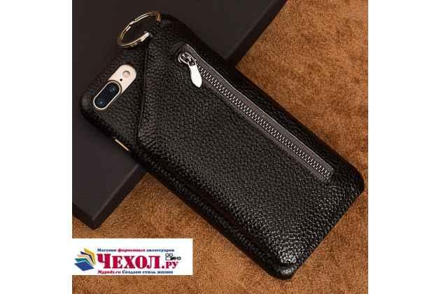 Роскошная элитная премиальная задняя панель-крышка для asus zenfone 4 max zc554kl 5.5 из качественной кожи с визитницей черный