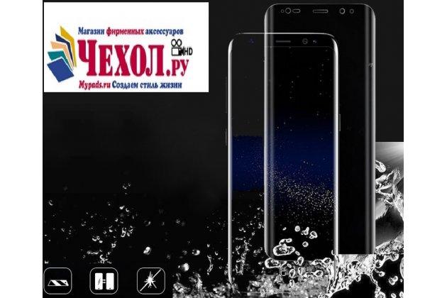 3d защитная пленка с закругленными краями которое полностью закрывает экран для телефона asus zenfone 4 max zc554kl 5.5 глянцевая