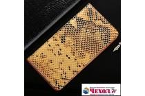 Фирменная роскошная экзотическая книжка с фактурной отделкой натуральной кожи с объёмным 3D изображением змеи желтый для  Asus Zenfone 4 Max ZC554KL 5.5. Только в нашем магазине. Количество ограничено