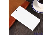 Фирменный чехол-книжка из качественной водоотталкивающей импортной кожи на жёсткой металлической основе для Asus Zenfone 4 Max ZC554KL 5.5 белый