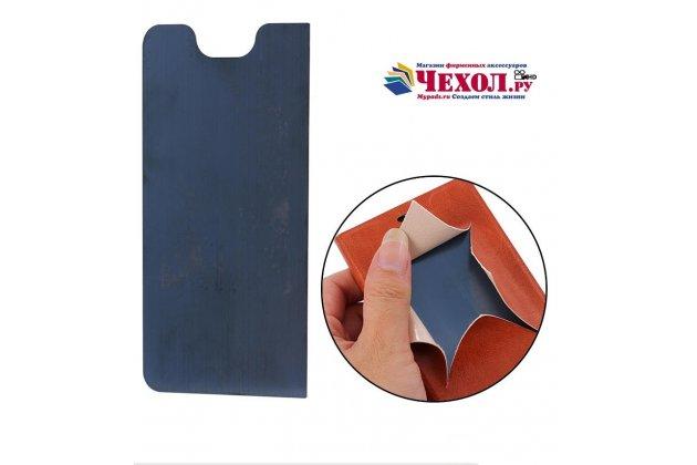 Чехол-книжка из качественной водоотталкивающей импортной кожи на жёсткой металлической основе для asus zenfone 4 max zc554kl 5.5 голубой