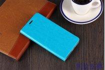 Фирменный чехол-книжка из качественной водоотталкивающей импортной кожи на жёсткой металлической основе для Asus Zenfone 4 Max ZC554KL 5.5 голубой