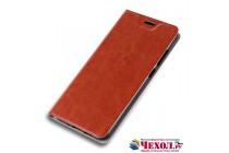 Фирменный чехол-книжка из качественной водоотталкивающей импортной кожи на жёсткой металлической основе для Asus Zenfone 4 Max ZC554KL 5.5 коричневый