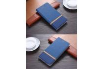 Фирменный чехол-книжка с визитницей и мультиподставкой на жёсткой металлической основе для Asus Zenfone 4 Max ZC554KL 5.5 синий из настоящей джинсы