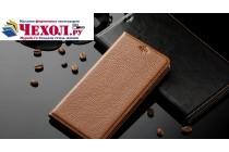 Фирменный элитный чехол-книжка из качественной импортной кожи с мульти-подставкой и визитницей для Asus Zenfone 4 Max ZC554KL 5.5  коричневый