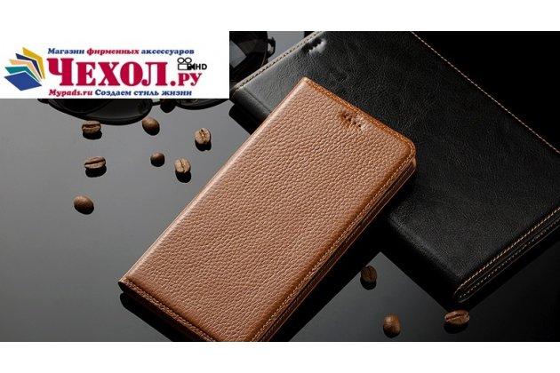 Элитный чехол-книжка из качественной импортной кожи с мульти-подставкой и визитницей для asus zenfone 4 max zc554kl 5.5  коричневый