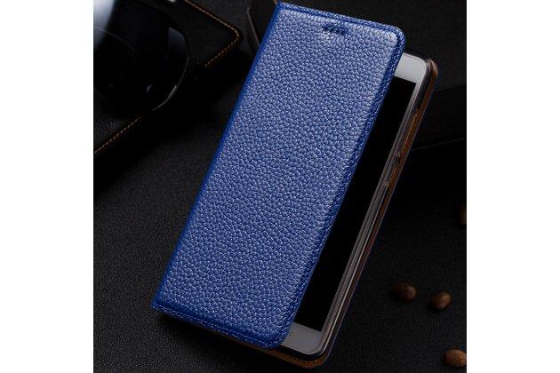 Элитный чехол-книжка из качественной импортной кожи с мульти-подставкой и визитницей для asus zenfone 4 max zc554kl 5.5  синий